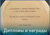 04diploma