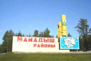 mamadyshskiy_rayon