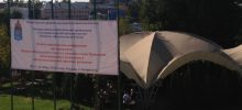 Астрахань 2014. Конференция