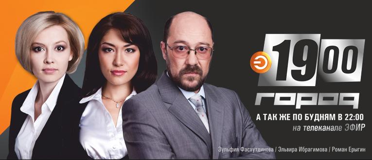 2канал бесплатно онлайн прямой эфир