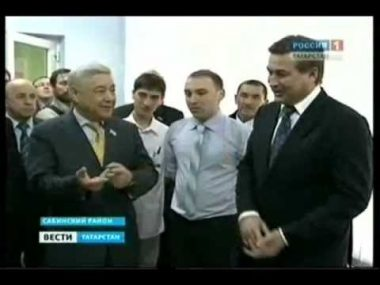 Новости Татарстана-открытие МЦГХ Шемордан