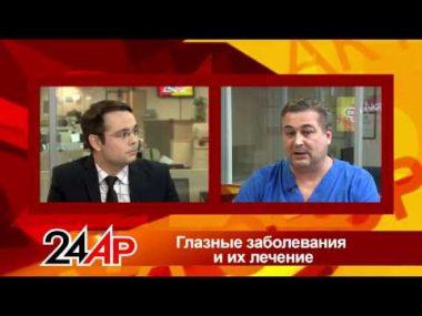 Актуальный разговор с Александром Юрьевичем Расческовым на телеканале Татарстан 24