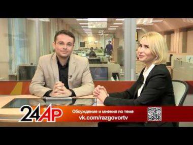 Актуальный разговор с хирургом Олесей Фанилевной Зиятдиновой