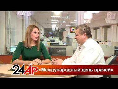 Актуальный разговор с А.Ю.Расческовым. 2.10.2017