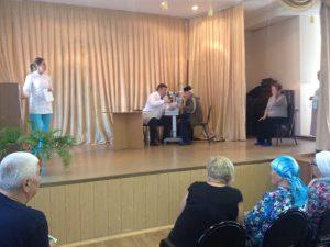 Центр глазной хирургии-Альметьевск