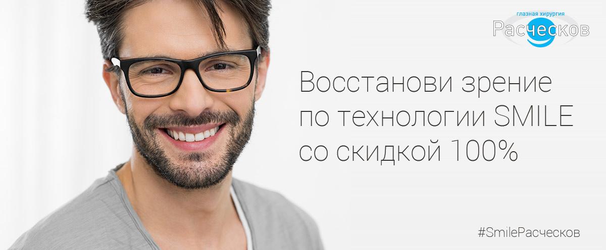 SMILE Года. Отзывы победителей и участников проекта