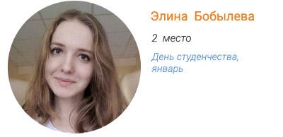 отзывы о лазерной коррекции зрения в Казани
