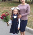 Анна Германова
