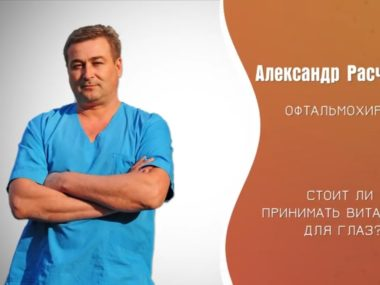 IMG_20200508_115857