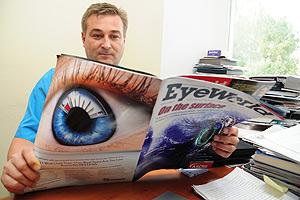 glaukoma-katarakta-blizorukost3