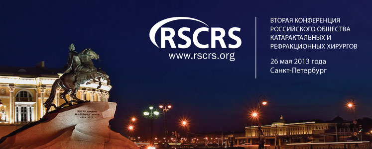 rscrs-top
